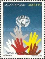 [The 50th Anniversary of United Nations, Typ AEF]