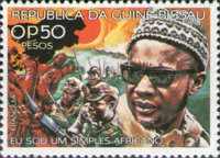 [The 4th Anniversary of the Death of Amilcar Cabral, 1924-1973, type AZ]