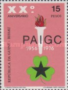 [The 20th Anniversary of the Founding of the PAIGC Party, type CD1]