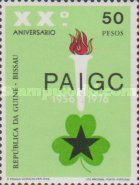[The 20th Anniversary of the Founding of the PAIGC Party, type CD2]