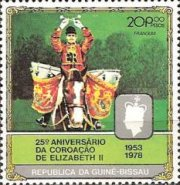 [The 25th Anniversary of Coronation of Queen Elizabeth II, type DH]