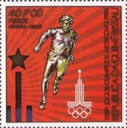[Olympic Games - Moscow, USSR, Typ FS]