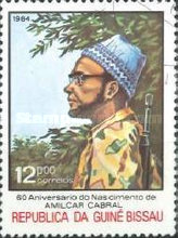 [The 60th Anniversary of the Birth of Amilcar Cabral, 1924-1973, Typ OC]