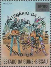[The 100th Anniversary of the Universal Postal Union (1974), Typ P1]