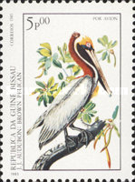 [Airmail - Birds - The 200th Anniversary of the Birth of John J. Audubon, 1785-1851, type PY]
