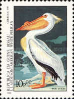 [Airmail - Birds - The 200th Anniversary of the Birth of John J. Audubon, 1785-1851, type PZ]