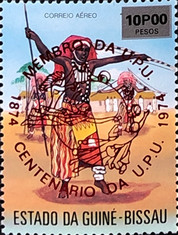 [The 100th Anniversary of the Universal Postal Union (1974) - Red Overprint, Typ Q2]