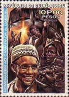 [The 3rd Anniversary of the Death of Amilcar Cabral, 1924-1973, type T3]