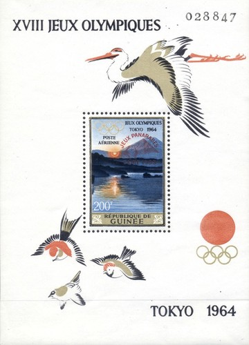 [Airmail - Pan Arab Games - Cairo, Egypt (1965) - Issues of 1965 Overprinted