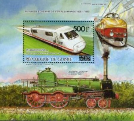 [Various Stamps Surcharged - Issues of 1985 Surcharged - Trains, Typ ]
