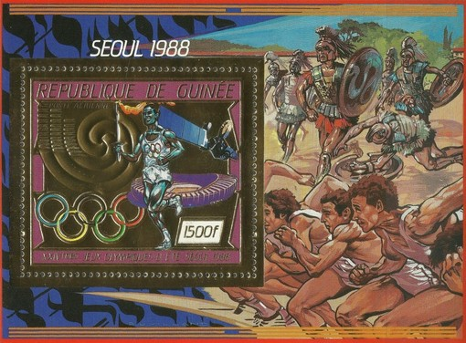 [Airmail - Olympic Games - Seoul '88, South Korea, Typ ]