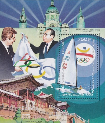 [Airmail - Olympic Games - Barcelona, Spain (1992), Typ ]