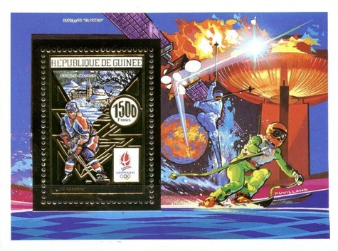[Airmail - Winter Olympic Games - Albertville, USA (1992), type ]