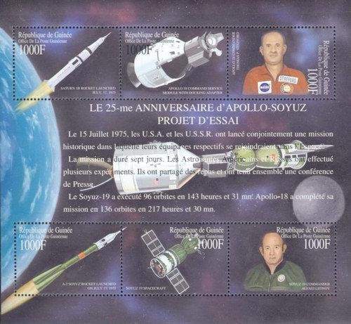 [The 25th Anniversary of the US-Soviet Apollo-Soyuz Space Flight Company, Typ ]