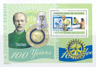[The 100th Anniversary of Rotary International (2005), Typ ]