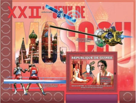 [Olympic Games 1980 - Moscow, Russia, Typ ]
