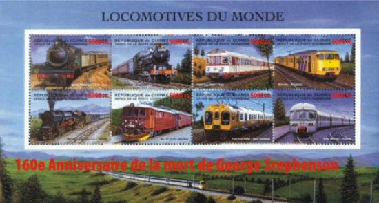 [Locomotives - Surcharged & Overprinted