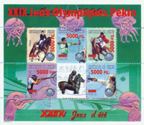 [Summer Olympic Games - Beijing, China - Surcharged & Overprinted
