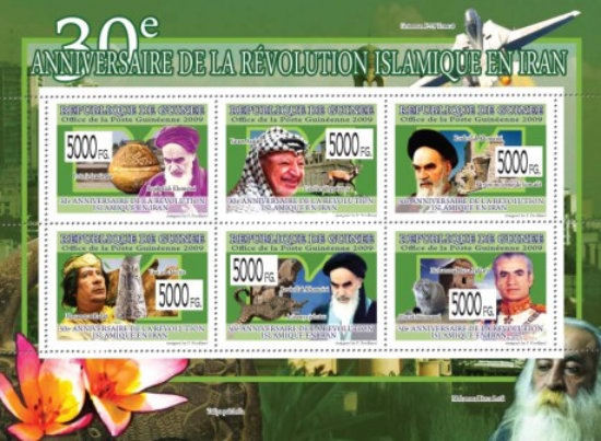 [Celebrities - The 30th Anniversary of the Islamic Revolution in Iran, Typ ]