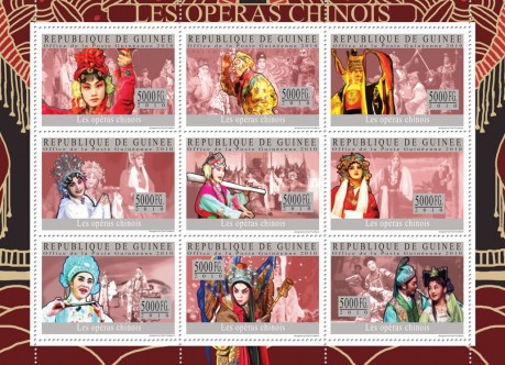 [Culture - Chinese Operas, Typ ]