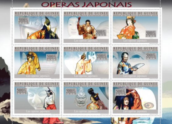 [Culture - Japanese Operas, Typ ]
