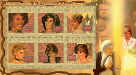 [The 50th Anniversary of the Birth of Lady Diana, 1961-1997, Typ ]