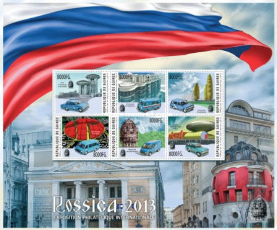 [Russia 2013 - International Philatelic Exposition II, Typ ]