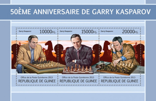 [The 50th Anniversary of the Birth of Garry Kasparov, Typ ]