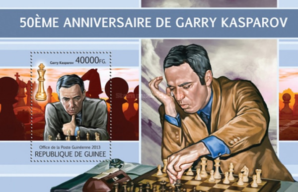 [The 50th Anniversary of the Birth of Garry Kasparov, type ]