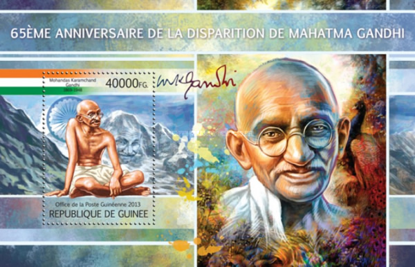 [The 65th Anniversary of the Death of Mahatma Gandhi, 1869-1948, Typ ]