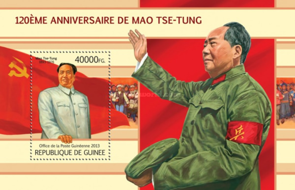 [The 120th Anniversary of the Birth of Mao Zedong, 1893-1976, Typ ]
