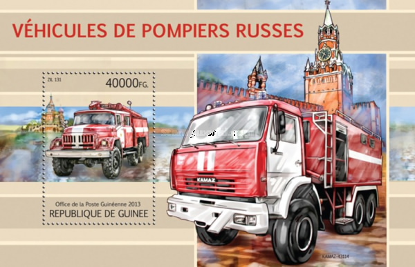 [Russian Fire Engines, Typ ]