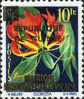 [Stamps of French West Africa Surcharged & Overprinted
