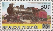 [Trains - Issue of 1985 Surcharged, Typ ABX1]