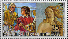 [International Youth Year Stamps of 1986 Surcharged, Typ ACG1]