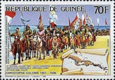 [The 480th Anniversary of the Death of Christopher Columbus (Explorer), Typ ADB]