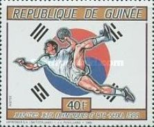 [Olympic Games - Seoul, South Korea (1988), Typ ADS]
