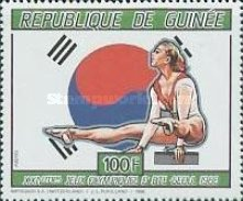[Olympic Games - Seoul, South Korea (1988), Typ ADT]