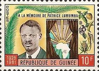 [The 1st Anniversary of the Death of Lumumba (Congo Leader), 1926-1961, Typ AF]