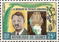 [The 1st Anniversary of the Death of Lumumba (Congo Leader), 1926-1961, Typ AF1]
