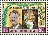 [The 1st Anniversary of the Death of Lumumba (Congo Leader), 1926-1961, Typ AF2]