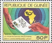 [The 25th Anniversary of Pan-African Postal Union, Typ AHB]