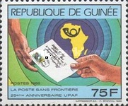 [The 25th Anniversary of Pan-African Postal Union, Typ AHB1]