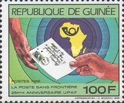 [The 25th Anniversary of Pan-African Postal Union, Typ AHB2]