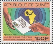 [The 25th Anniversary of Pan-African Postal Union, Typ AHB3]