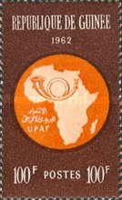 [African Postal Union Commemoration, Typ AI1]