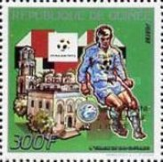 [West Germany Champions of the 1990 Football World Cup - Italy, Typ AIQ1]
