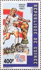 [Football World Cup - U.S.A. (1994), Typ ALH]