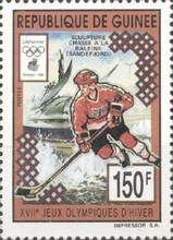 [Winter Olympic Games - Lillehammer, Norway (1994), Typ AML]