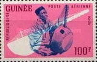 [Airmail - Native Musicians, type AN2]